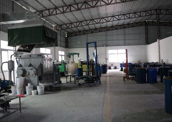 Production Workshop 1